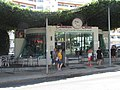 16-06-2017 'American Diner 3', Rua do Município, Albufeira.JPG