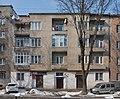 16 Sakharova Street, Lviv (01).jpg