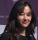 Jeon Jong-seo -  Bild