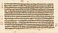 1827 CE manuscript copy, Vedic era Aitareya Brahmana, Schoyen Collection Norway.jpg