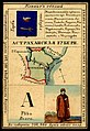 1856. Card from set of geographical cards of the Russian Empire 008.jpg