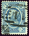 1875 Guatemala 1R Yv9.jpg