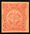 1882 Colombia telegraph stamp.jpg