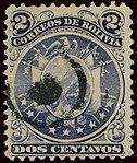 1890 2c Bolivia mute circle Yv28.jpg