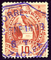 1891 Guatemala 10C Yv47.jpg