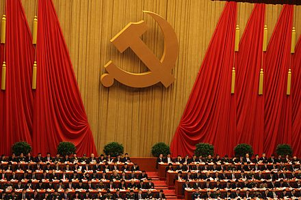 Communist Party of China is the founding and ruling political party of China. 18th National Congress of the Communist Party of China.jpg