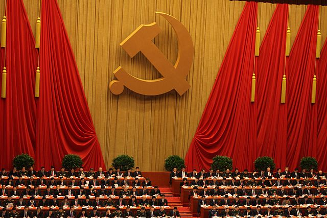 18th National Congress of the Communist Party of China, From WikimediaPhotos