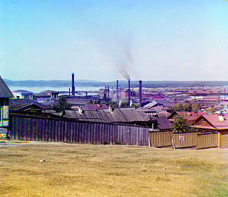 Ural (region) - Iset ironworks factory near Yekaterinburg, established in 1726 (photo of 1910).