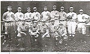 Chambersburg Maroons - Image: 1915 Chambersburg Maroons