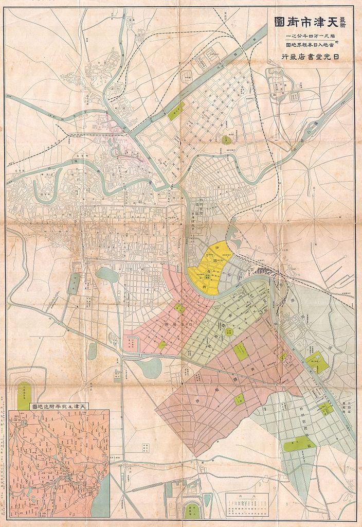 File 1930 Nikkodo Map Of Tienjien Tientsin Tianjin