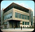 1931. Фабрика-кухня №1.jpg