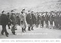 1946 Yan'an military parade.jpg