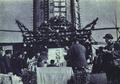 1952-03 1952年2月7日 二七广场.png