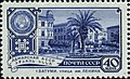 1960 CPA 2433.jpg