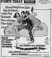 1964 - Rialto Theater Ad - 17 Jul MC - Allentown PA.jpg