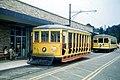 19660807 03 Trolleyville USA.jpg