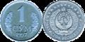 1 сўм UZ 1997.png