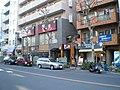 1 Chome Ebisu, Shibuya-ku, Tōkyō-to 150-0013, Japan - panoramio - kcomiida.jpg