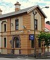 1 Glebe Police Station2.jpg