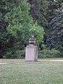 2. Гранітна ваза на Єлисейських полях (парк «Софіївка»), Умань.JPG