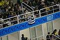2007 Pan American Games Usa x Argentina 023 (4067109954).jpg