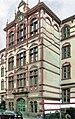20080123135DR Dresden-Neustadt Dreikönigschule Louisenstraße 42.jpg