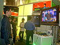 2008 Taipei IT Month Day1 Microsoft You're in the Movies Gameplay Area.jpg