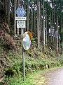 2010-10-6 奈良県道138 - panoramio.jpg