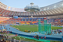 2013 World Championships in Athletics (August, 10) by Dmitry Rozhkov 10.jpg
