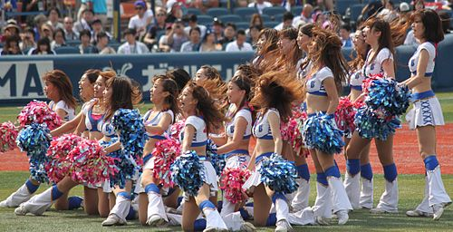 20140915 'diana' cheer team of the Yokohama DeNA BayStars at Yokohama Stadium.JPG