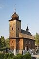 2014 Olbrachcice, Kościół Świętych Apostołów Piotra i Pawła 01.jpg