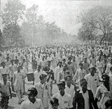 Bengali language movement - Wikipedia