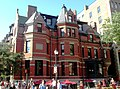 277 Dartmouth Street, Boston, Massachusetts.jpg