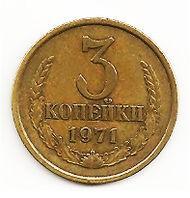 Этимология копейка редкие украинские монеты за сколько можно продать
