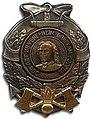 300 years of russian ingeneering troops (crop).jpg