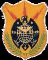 381st Bombardment Squadron - SAC - Emblem.png