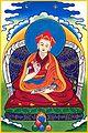 3rd Dzogchen Rinpoche.jpg