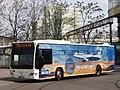 4803(2016.03.27)-780- Mercedes-Benz O530 OM926 Citaro (25796632420).jpg
