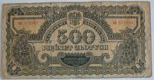 500 zl 1944 a.JPG