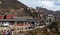 50334-Taishan.jpg