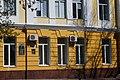 65-101-0172 проспект Ушакова 16 Херсон.jpg