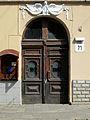 71 Franka Street, Lviv (1).jpg