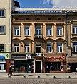 7 Prospekt Svobody, Lviv (02).jpg