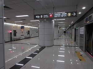 Sports Complex Station - Image: 930Sportscomplex Plat 1