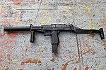 9x21 пистолет-пулемет СР2МП 12.jpg