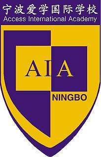 Access International Academy Ningbo school in Ningbo, Zhejiang, China