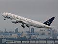 ANA Boeing 777-200 JA712A (7000948012) (3).jpg
