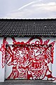 A traditional Chinese paper-cutting style mural, Beisi Village, Huwei Township, Yunlin (Taiwan).JPG