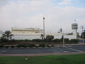 Israel Prison Service - Abu Kabir Detention Center
