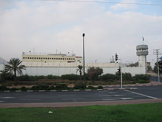 Israel Prison Service - Abu Kabir Detention Center